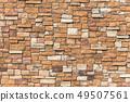 벽돌 배경 소재 질감 49507561