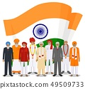 Social concept. Group indian senior people standing together in different traditional national 49509733