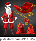 Santa suit and Christmas attributes vector set 49510857