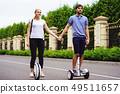 Romantic Relationships. Pair Gyroboard Monocle. 49511657