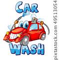 Vector sign. Car wash character cartoon. vector 49513054