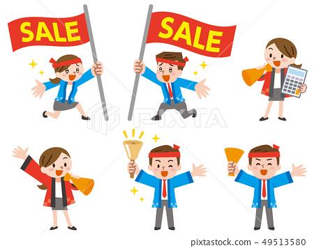 一位男性和女性的銷售人員在開心 49513580