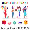 Happy Birthday Celebration Party, Present Gifts 49514226