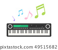 전자 피아노 49515682