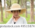shy mature Asian beauty 49515874