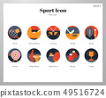 Sport icons flat pack 49516724
