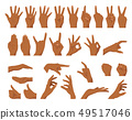 set of various hands gestures 49517046