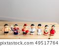 การแข่งขันกีฬาตุ๊กตา 49517764