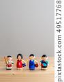 การแข่งขันกีฬาตุ๊กตา 49517768