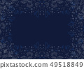 Floral pattern with grey flowers and foliage 49518849