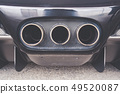 Rear view car Exhaust Close up. Luxury sport car. 49520087