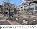 縣立圖書館 49521725