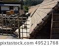 묘반 온천 벳푸 49521768
