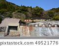 묘반 온천 벳푸 49521776