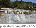 묘반 온천 벳푸 49521777