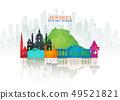 오스트리아, 여행, 여정 49521821
