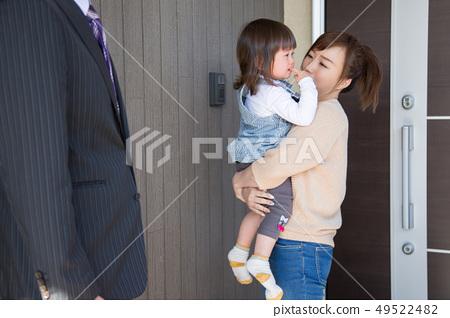 현관에서 남편을 배웅하는 부모 49522482