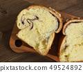 블루베리 식빵 49524892