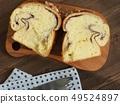 블루베리 식빵 49524897