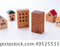 빌딩 49525533
