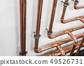 copper pipes and fittings for carrying out plumbing work  49526731