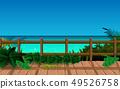 木板路 桥 木制 49526758