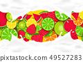 水果 草莓 健康 49527283