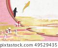 日式背景材料 - 日本紙紋理 - 日本模式 - 工藝 - 玫瑰 - 櫻花 49529435