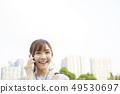 女性生意 49530697