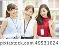 女性商業團隊 49531024