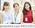女性商業團隊 49531053