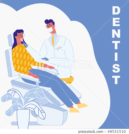 Dentist, Stomatologist Vector Poster with Text 49531510