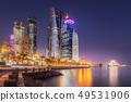 摩天大楼 城市风光 城市景观 49531906