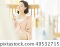 Female lifestyle 49532715