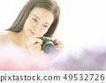 Female lifestyle 49532726