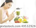 ผู้หญิงมีสุขภาพดี 49532926