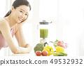 ผู้หญิงมีสุขภาพดี 49532932