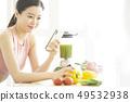 ผู้หญิงมีสุขภาพดี 49532938