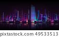 Metropolis night background neon cartoon vector 49533513