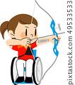 파라 스포츠 양궁 일러스트 49533533