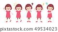 一个女孩 49534023