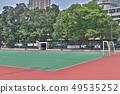 a King George V Memorial Park, Hong Kong 49535252