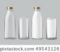 Milk bottle and glass. Empty and full milk realistic bottles glasses dairy beverage product isolated 49543126