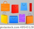 Color shopping bags. Empty products handbag white paper fashion bag with handle 3d isolated grocery 49543128