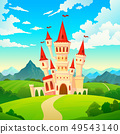 Castle landscape. Palace fairytale kingdom magical towers medieval mansion castles hill forest green 49543140