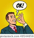 OK man businessman. hand gesture okay. success good 49544656