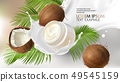 Concept poster for organic natural cream 49545159