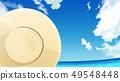 Straw Hat 49548448