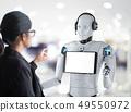 Robot assistant concept 49550972