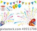 벡터 일러스트 디자인 파티 축하 크래커 깃발 선물 풍선 별 리본 49551706